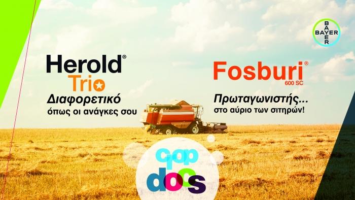 Crop Docs: Μια νέα πρωτοβουλία του Τομέα Επιστήμης Γεωργίας της Bayer Ελλάς   Farmacon